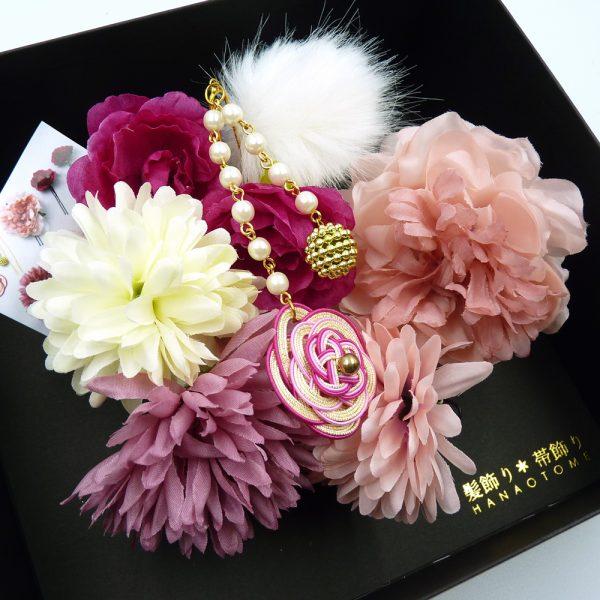 成人式に HANAOTOME 髪飾り8点セット ピンク 水引細工