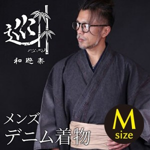 《メンズMサイズ》デニム着物 巡-MEGURU- ブラック ダメージ